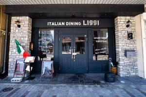 ITALIAN DINING LIGGI